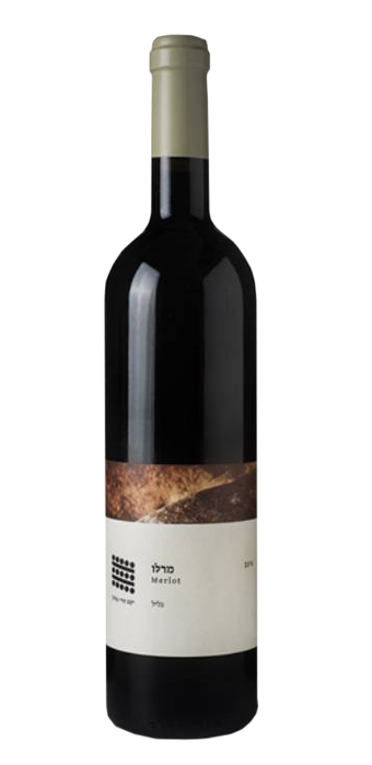 Galil Mountain Merlot Upper Galilee 75CL